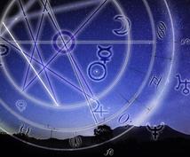 1コイン占星術♪500円で複合占術致します ☆人生の方向性に迷ってる方、今何をすべきかわからない方へ♪