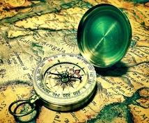 目的地までのルート、ルノルマンで鑑定します 目標までどのような事があるのか、またどんな道を辿るのか