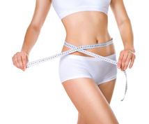 60日で-7kg成功!ダイエットのコツ教えます 今やっているダイエットが合っているか謎な方!相談乗りますよ!
