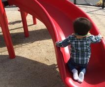 幼稚園・保育園のお悩みを一緒に解決します!
