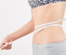 アラフォーでも25歳❤️美ボディになる方法教えます 【実証】体重 84㎏→62㎏、体脂肪率 25%→11%