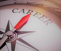 ヒューマンスキルのチューンアップトレーニングします 職務経歴書を進化させながら対人関係能力の向上を手に入れて