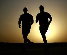 25歳♂ダイエットやトレーニングの全てを支えます 食事/トレーニング/サプリ/休養/ニーズに応じてサポート!