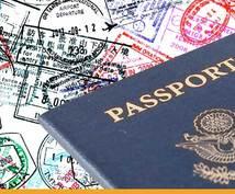 海外に行きたい方、お手伝いします カナダ・オーストラリアに幼少期より留学していました!