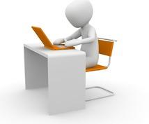 病歴・就労状況等申立書の添削をします 障害年金の支給申請をする方へ、書類のチェックをします