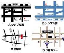 ワンコイン!わかりやすい簡易MAPお作りします 完成地図画像の合成もできます。HP、チラシ、名刺、DMなどに