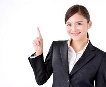【就活生の皆様】エントリーシート突破はマーケティング戦略手法が必要です!
