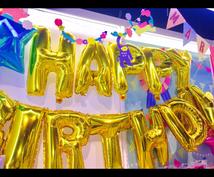 誕生日や記念日などのお祝いをお手伝いいたします 手の凝ったプレゼントがしたいけど忙しい方へ