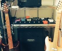 ギターの演奏データ、納品します 生のギターが欲しい方!ジャンル多数対応可能!