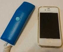 携帯電話料金が高くて困っている方へ、あなたに合ったサービス探しのお手伝いを致します!