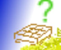 【将棋アドバイス】棋譜から一局の勝因・敗因を分析して、どう指せば良かったかアドバイスします!