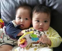 双子子育て体験談を教えます 双子妊娠中のパパママ、そのご家族へ♪