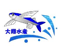 業界歴10年、水産貿易会社経営してます。水産業界のこと、相談にのります。