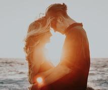 本物の「愛」を手に入れ、今、ここから人生が輝きます 「宿命」を知り「運」を活かし「真の愛」を手に入れる恋愛戦略書