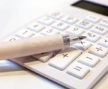 エクセル作成 ・テンキー入力・電卓で計算いたします 猫のTeを借りて、膨大な数字入力・集計を楽にしませんか?
