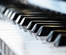 ベタ打ちのピアノデータを、ピアノらしい演奏に差し替えます。