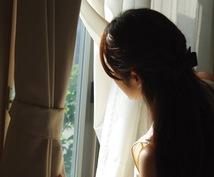 恋人の見極め方を教えます ☆幸せになりたくない症候群☆幸せになれない人を好きになるのか
