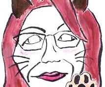 水墨画の似顔絵を描きます 犬と合体させて年賀状にいかがでしょうか。
