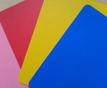 カラーセラピーでご相談お受けします 選んだ色から、今のお悩みに対する解決策を探ります。