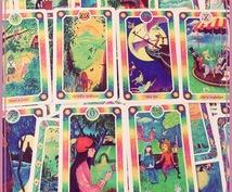 インナーチャイルドカード☆1枚引きます 潜在意識からのメッセージをお伝えします