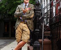 あなたに代わって洋服を選びます 洋服の知識とセンスがない人の味方です!