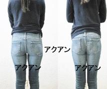 ⭐️下半身太りは○○が原因だった!!⭐️  大尻 ⇨ 小尻、下半身を細くする方法までこっそり教えます
