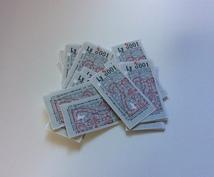名刺・サンキューシールのデザイン作成します 名刺・ショップタグ・サンキューシール・アクセサリー台紙