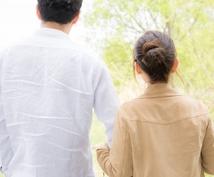夫の本質を知って浮気防止対策伝授します 夫との関係が最近冷えていると感じているあなたへ