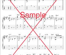 耳コピして、5線譜やTAB譜、コード譜作成します 曲の楽譜が無い、コードが知りたい、弾き語りやギターソロでも