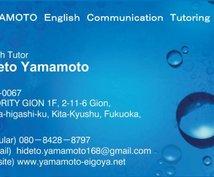 完全「手作り英会話テキスト」をお売り致します 短期間で英語コミュニケーション・テクニックを身に付けたい方へ
