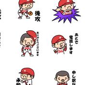 LINEのスタンプ500円から作ります!