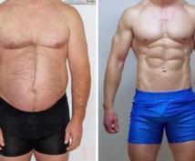 3ヶ月で20kg減量した私が3日間コーチします 【古い細胞を再生】全く新しい辛くない減量ノウハウ