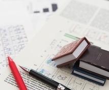 大学院生、大学生の論文作成します 時間とお金を無駄にしない「合格」するための論文!