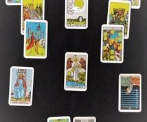 カード×ダウジングの霊的感受で視させていただきます 人・モノ・事の現状と将来を鑑定、ヒーリングしながら幸せを祈念