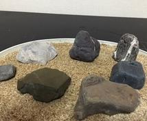 水石にチャンスあり!売れる『石ころ』を教えます お年寄りが大好きな趣味だけど若者がいないからチャンス!
