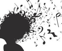 現役のプロがあなたの音楽(演奏、作曲)を褒めます 自分の演奏や作曲に自信をつけたい人におすすめ!