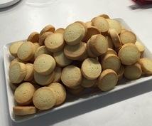 美味しいクッキーレシピお教えします お菓子づくりが好きな女の子男の子、子供のいるお母さん