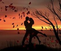 あなたの今の恋愛の行く末や彼の本音視ます 生まれついた霊感と習得した占術を使った精密鑑定