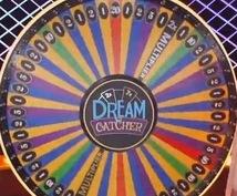 ドリームキャッチャー簡単【楽】教えます オンラインカジノで勝ち組になる!