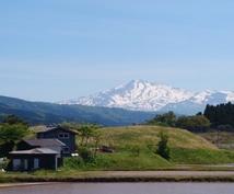 秋田の鳥海山の写真送ります。
