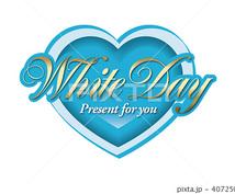 【期間限定】インターネットで買える「オシャレな」ホワイトデーのプレゼントを提案します!
