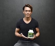 1ヶ月ダイエットでの正しい食事身体作りを教えます 元RIZAPトレーナー現ジム代表が教える正しいボディメイク