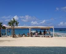 楽しい沖縄本島の旅行を教えます 沖縄本島の観光やグルメなどを教え、楽しい旅行にしましょう。