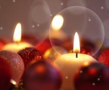 今年1年を占います 1月~12月まで月ごとに占います