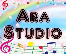 【ゲーム・動画・イベント】など、ぴったりの【BGM・効果音・歌もの・ジングル】などを制作します!