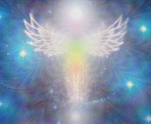 チャクラクレンジング、調整するエネルギー伝授します 感情・身体・精神のエネルギー的な調和、バランスを整えます。