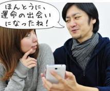 【婚活サイトランキング】 あなたの特性に合った婚活サイト3つ! ランキング形式でセレクトします!