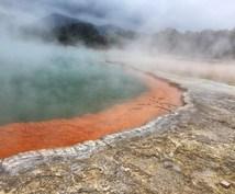 ニュージーランドに1ヶ月旅行した話をします ニュージーランドに興味のある方にオススメ!