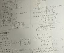 理系科目(高校数学から大学の科目まで)答えます わからない問題などお気軽にご連絡ください!