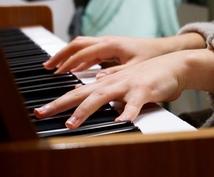 あなたの歌詞やメロディに合わせて作曲いたします ☆受付再開☆詞やメロディは作れるが作曲は苦手な方